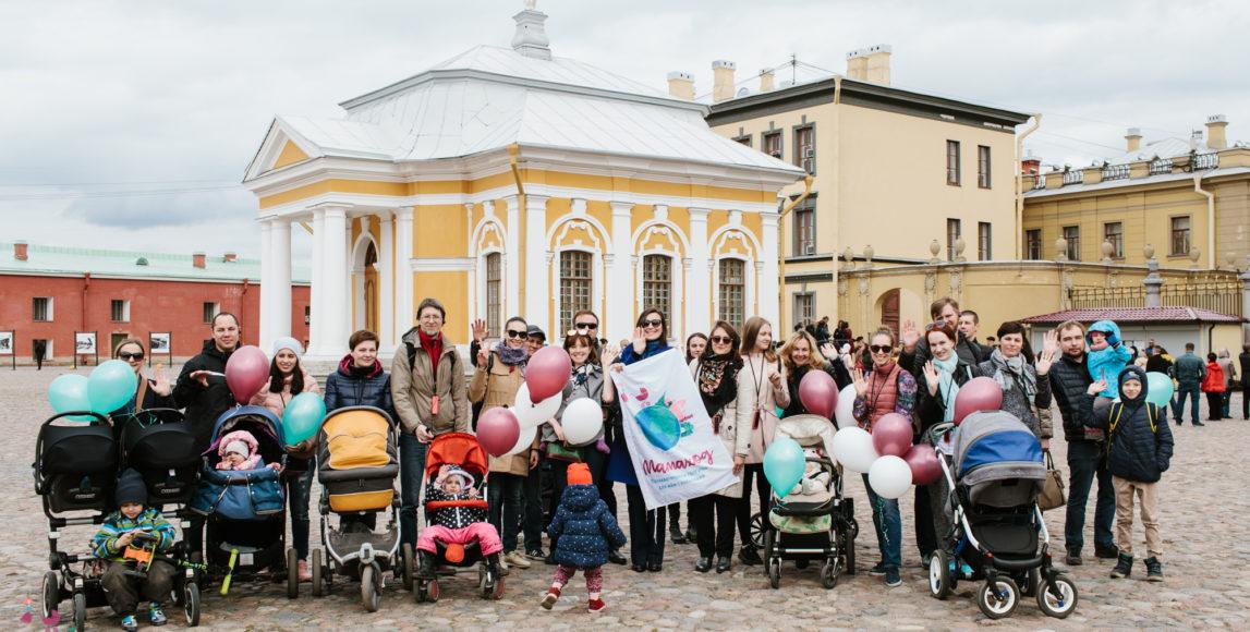 Мамаход по Петропавловской крепости