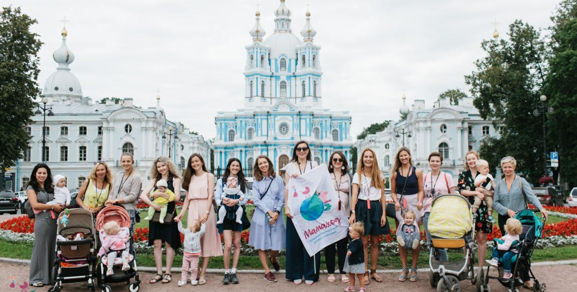 Мамаход по Руси Новгородской