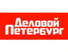 Деловой Петербург