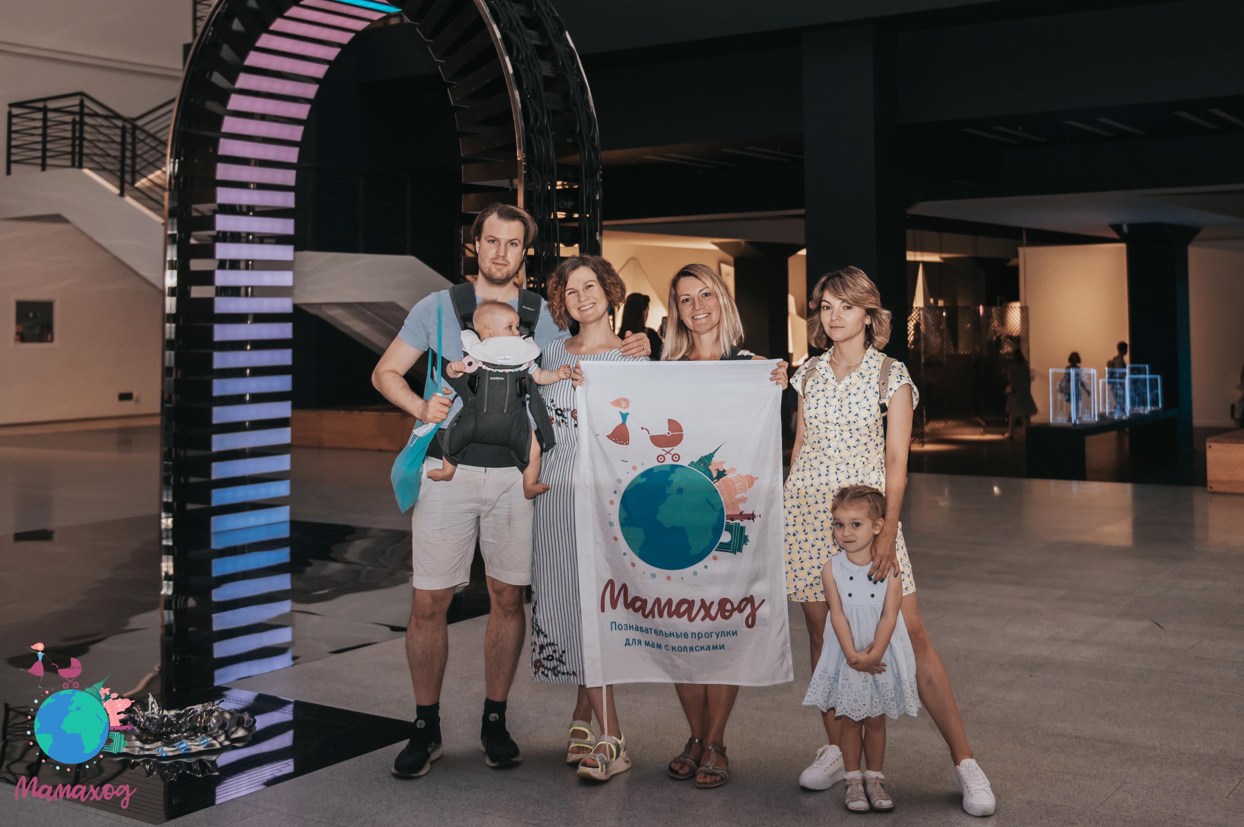 Мамаход в Манеж:  выставка New Nature от Recycle Group 0+