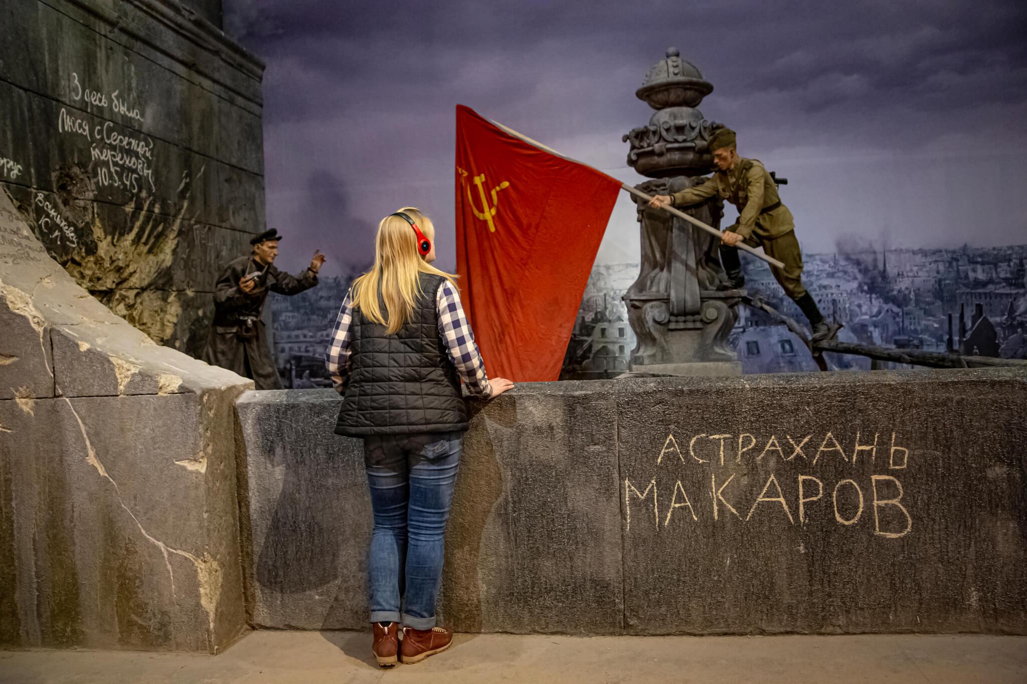 Семейный Мамаход памяти на панораму «Дорога через войну»