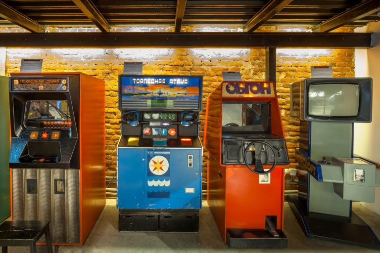Папаход в музей советских игровых автоматов